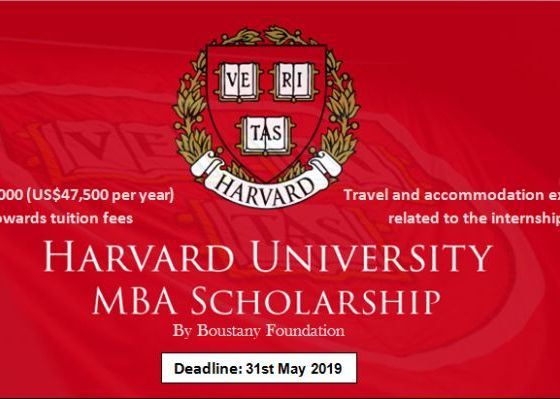 Harvard University MBA Scholarship