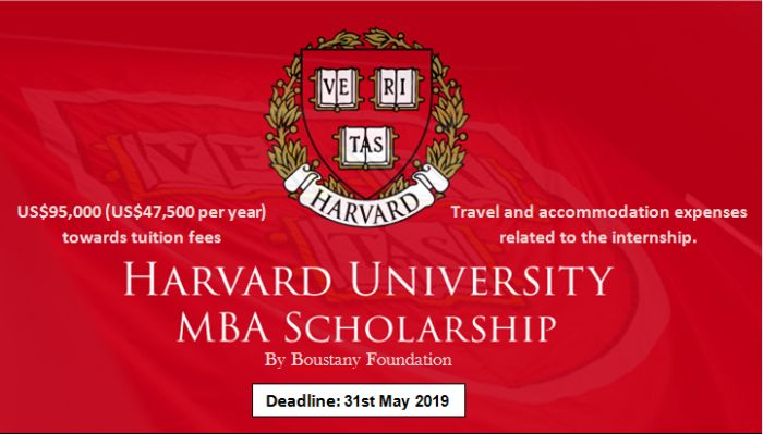 Harvard University MBA Scholarship