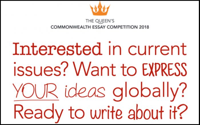 The Queen's Commonwealth EssayCompetition