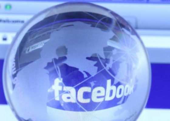 Facebook Global Literacy & Accessibility International Challenge