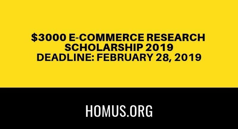 Homus Scholarship