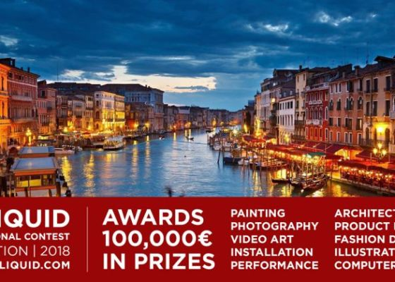 ITSLIQUID International Contest