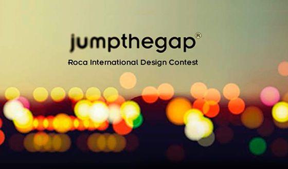 jumpthegap Roca International Design Contest